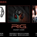 Plantronics  GAMECOM 318 頭戴式-藍牙(12).jpeg