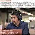 Plantronics BACKBEAT PRO 頭戴式-藍牙(10).JPG