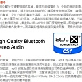 Plantronics BACKBEAT PRO 頭戴式-藍牙(11).JPG