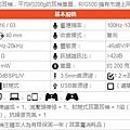 Plantronics RIG 500 頭戴式-藍牙(1).JPG