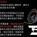 Plantronics RIG 500 頭戴式-藍牙(10).jpeg