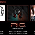 Plantronics RIG 500 頭戴式-藍牙(16).jpeg