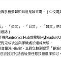 Plantronics Voyager Edge SE -白金-藍牙(15).jpg