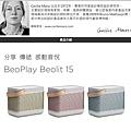 B&O PLAY BEOLIT 15-2.JPG