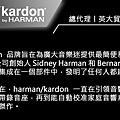 Harman Kardon AURA 水母喇叭組-1.jpg