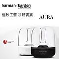 Harman Kardon AURA 水母喇叭組-12.jpg