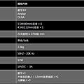 Harman Kardon AURA 水母喇叭組-14.JPG