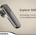 Plantronics Explorer 500-藍牙(12).jpg