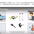 Plantronics VOYAGER LEGEND-藍牙(12).JPG