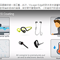 Plantronics VOYAGER LEGEND精裝版-藍牙(14).PNG