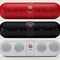 Beats Pill-3.jpg
