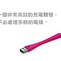 Mophie Apple Lightning 10cm-1.jpg