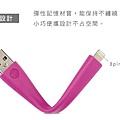 Mophie Apple Lightning 10cm-4.JPG