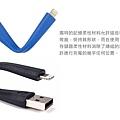 Mophie Apple Lightning 10cm-2.jpg