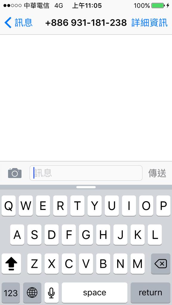 iphone功能介紹英文大寫