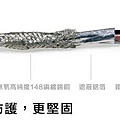 Magneto 傳輸充電線 Lightning 線長120cm (5).jpg