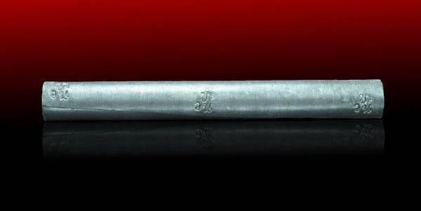 龍普打253x年手寫符管