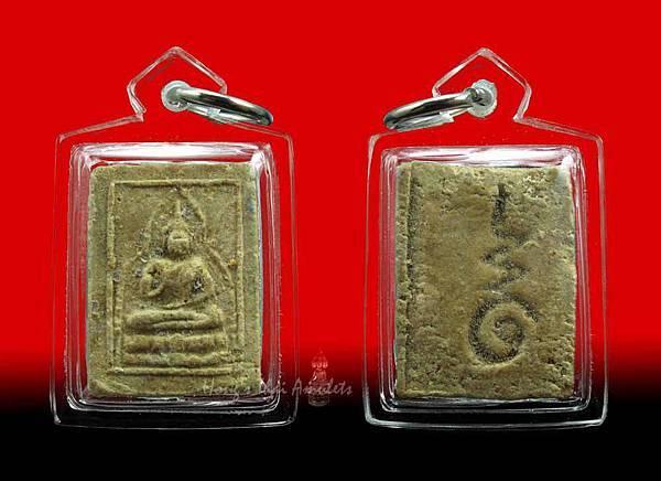 龍波術2500年親自開光送給Wat KokZhan的佛牌