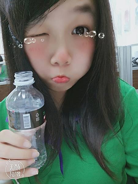 薑黃+單蔘_518.jpg
