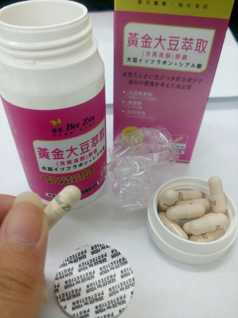 黃金大豆萃取(含異黃酮)膠囊_2473.jpg