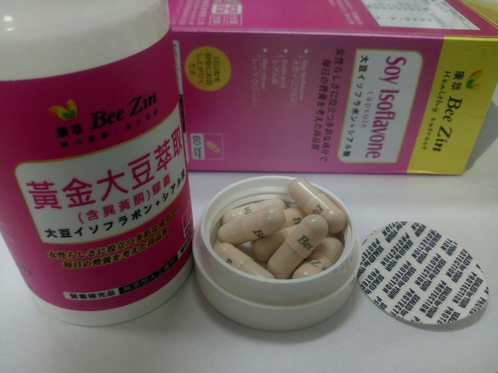 黃金大豆萃取(含異黃酮)膠囊_8791.jpg