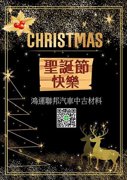 聖誕節金色.png