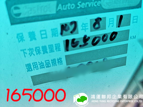 165000.png
