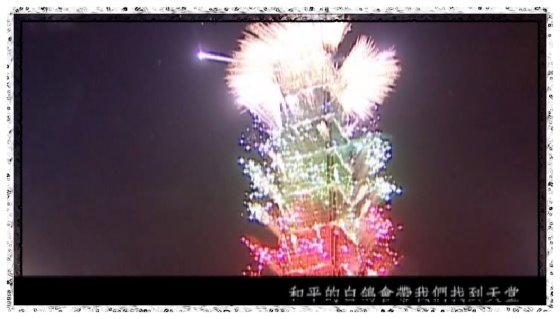 2011-11-21_104606-4.jpg