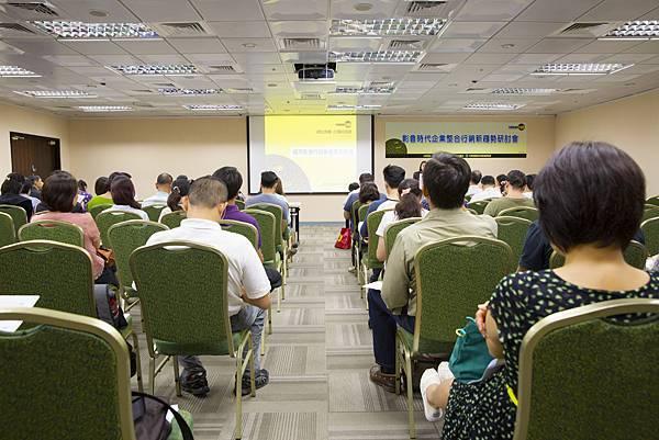 影音行銷課程地點:台北世貿中心1(單位:外貿協會)