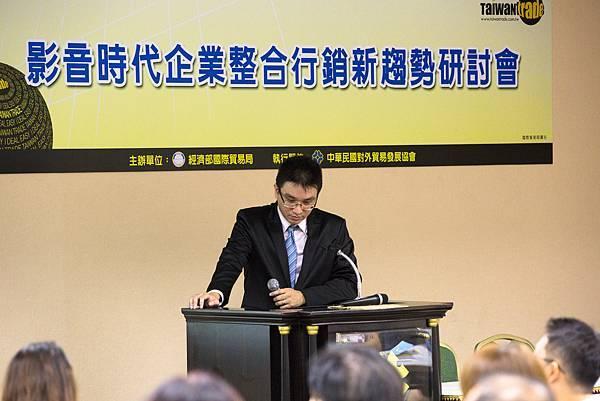 影音行銷主講人之一:宏林跨媒體總監-郭晉宏