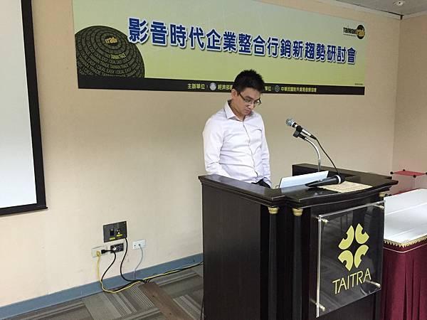 今日影音行銷講師:宏林跨媒體總監-郭晉宏