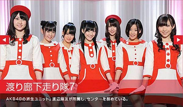2012-03-08_004840