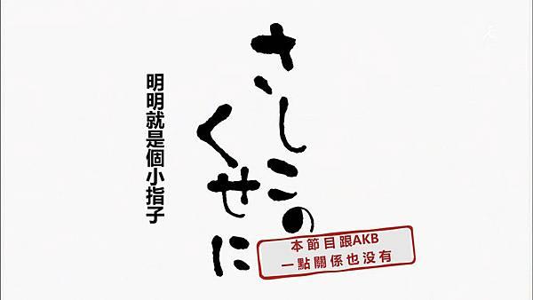 2012-06-04_020532