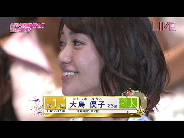 AKB48 4th Senbatsu Sousenkyo SP 2012.06.06.ts_20120609_150852