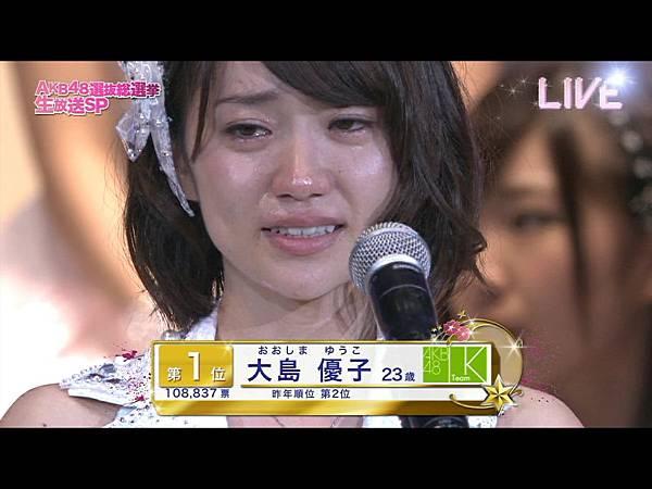 AKB48 4th Senbatsu Sousenkyo SP 2012.06.06.ts_20120609_150903