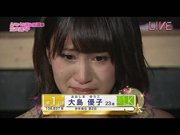 AKB48 4th Senbatsu Sousenkyo SP 2012.06.06.ts_20120609_150911