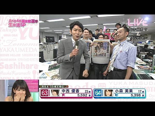 AKB48 4th Senbatsu Sousenkyo SP 2012.06.06.ts_20120609_150957