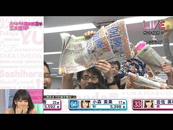 AKB48 4th Senbatsu Sousenkyo SP 2012.06.06.ts_20120609_151003