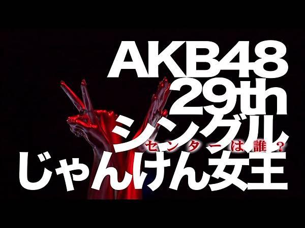 20120918-1900 火曜曲!緊急生放送 拡大3時間スペシャル (TBS)