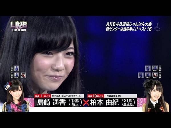20120918-1900 火曜曲!緊急生放送 拡大3時間スペシャル (TBS)1