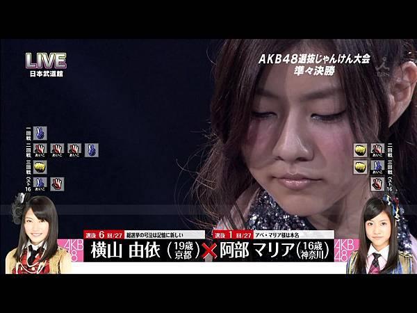 20120918-1900 火曜曲!緊急生放送 拡大3時間スペシャル (TBS)2