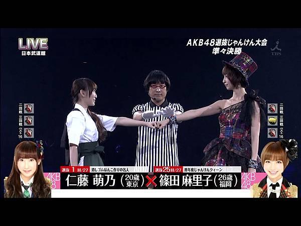 20120918-1900 火曜曲!緊急生放送 拡大3時間スペシャル (TBS)3