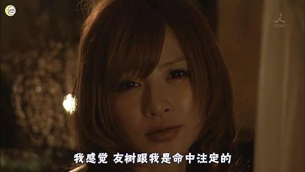 走马灯株式会社.EP02.1