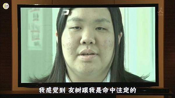 走马灯株式会社.EP02.2