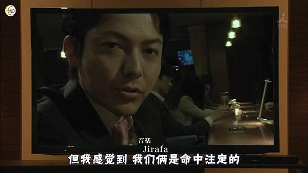 走马灯株式会社.EP02.3