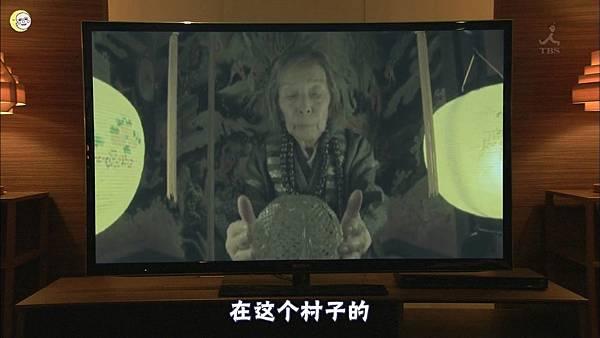 走马灯株式会社.EP03.2