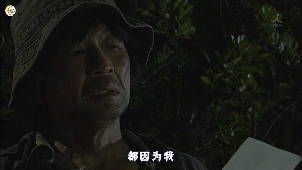 走马灯株式会社.EP04.2