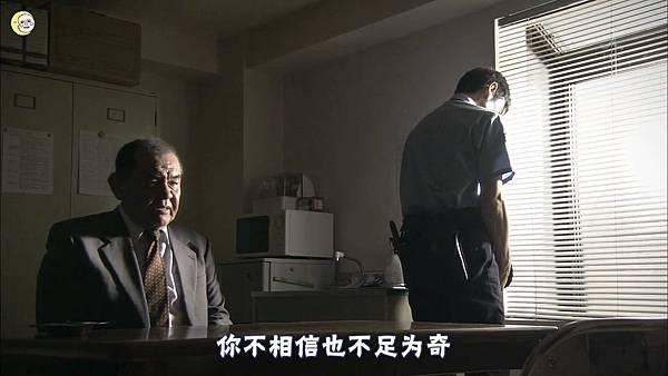 走马灯株式会社.EP05.1