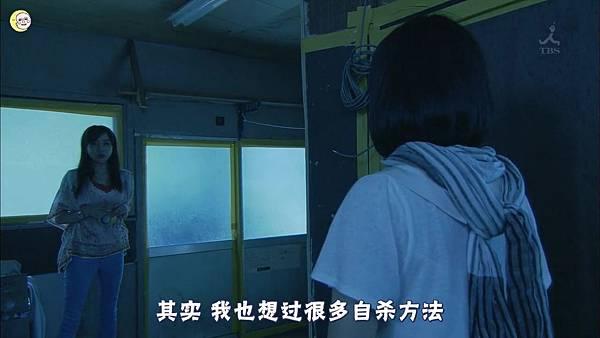 走马灯株式会社.EP06.1