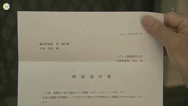 走马灯株式会社.EP07.1